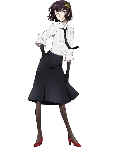 Akiko Yosano