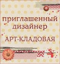 """Открытка """"СДнем рождения"""""""