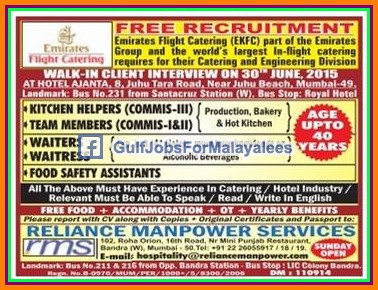 Inside the emirates flight catering facility in dubai daily mail  gulf jobs  for malayalees june 2015Flight Kitchen Jobs In Dubai  dubai city guide hotel tour bookings  . Flight Kitchen Jobs In Dubai. Home Design Ideas