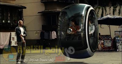 Volkswagen Car Floating سيارة فولكس فاجن العائمة