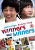 Winners & Sinners 1983 In Hindi hollywood hindi                 dubbed movie Buy, Download trailer                 Hollywoodhindimovie.blogspot.com