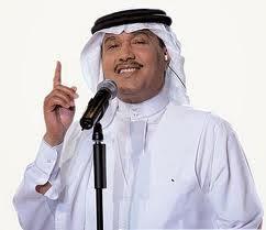 تحميل اغنية متقابلين انا وانتى - محمد عبده Mp3