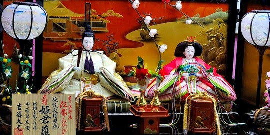 Actu Japon, Culture Japonaise, Découverte Japon, Japon société, Tradition,