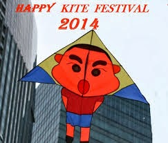 Happy Makar Sankranti lovely cartoon kites