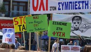 Έκτακτο ΔΗΜΟΤΙΚΟ ΣΥΜΒΟΥΛΙΟ Καστοριάς την Τετάρτη 10/6/2015 με θέμα τον αγωγό TAP