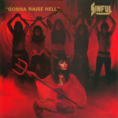 bad metal album cover female demon underwear