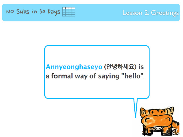 Hallyu generation may 2013 let us start learning the korean language by practicing the basic korean greetings m4hsunfo