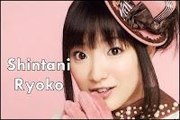 Shintani Ryoko Blog