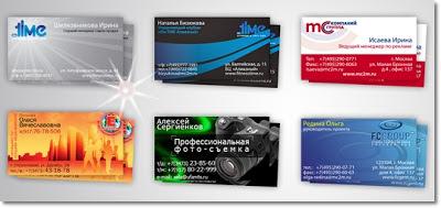 contoh kartu bisnis