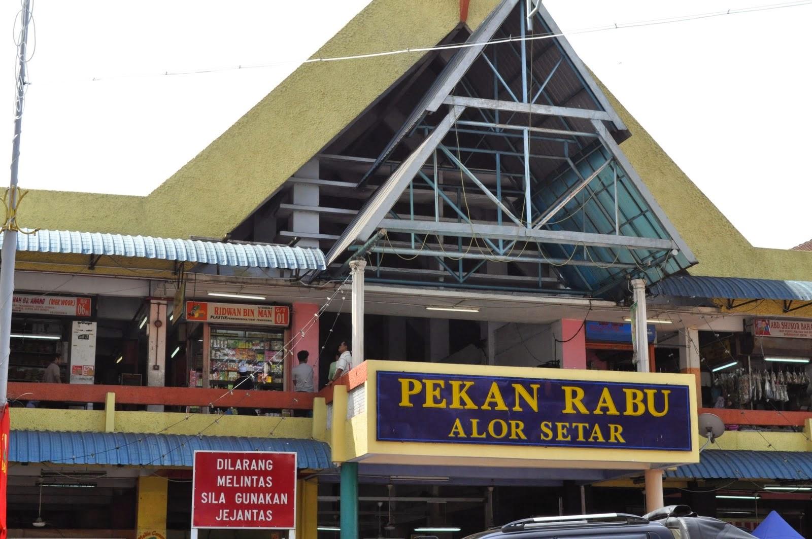 Pekan Rabu Alor Setar Kedah Dijangka Siap 2 Tahun