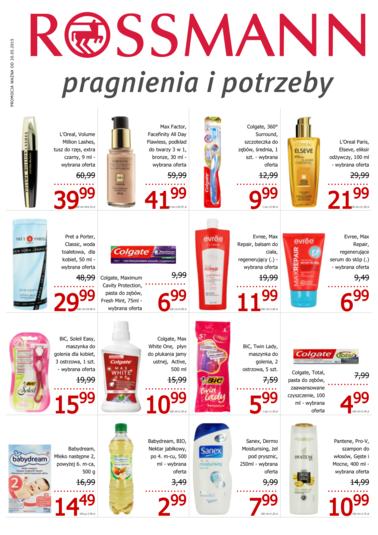 https://rossmann.okazjum.pl/gazetka/gazetka-promocyjna-rossmann-20-05-2015,13804/1/