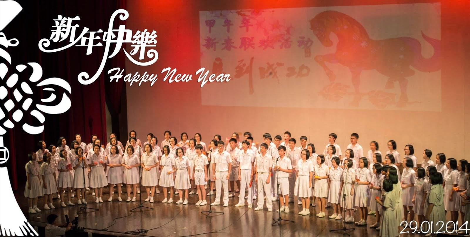 2014年新春表演