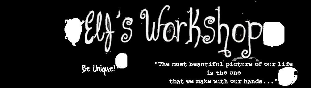 Το Εργαστήρι Του Ξωτικού (Elf's Workshop)
