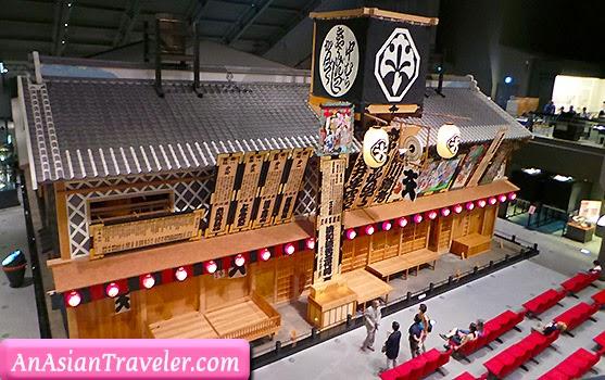 nakamura kabuki theater