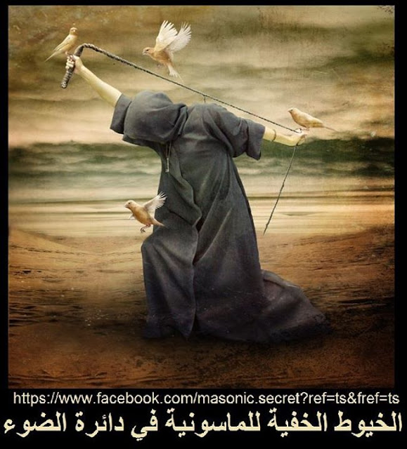 هااام...جاهد نفسك تعلم ربك وتتحصن من سلطان الشيطان عليك؟