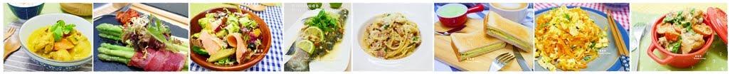 冠淯食品/ 烹飪教室產品教學 / 西餐丙級檢定考照輔導