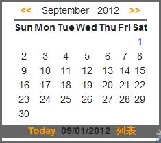 Tutorial blog - Meletakkan Kalender dalam blog