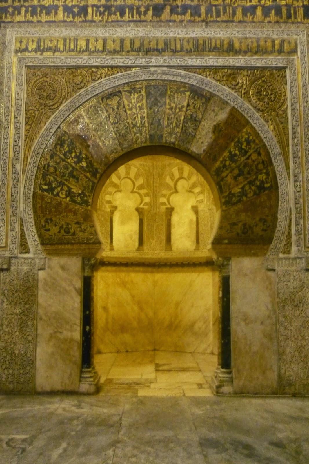 La Puerta del Amigo (Mezquita-catedral de Córdoba), Beatriz 2009