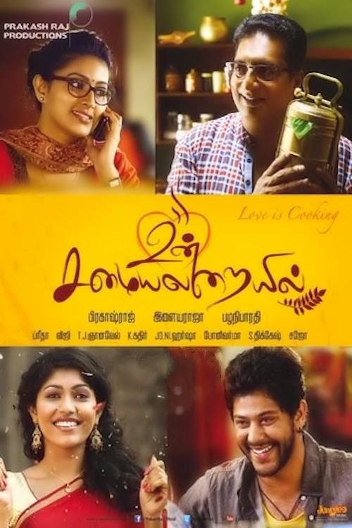 Watch Un Samayal Arayil (2014) DVDScr Tamil Full Movie Watch Online For Free Download