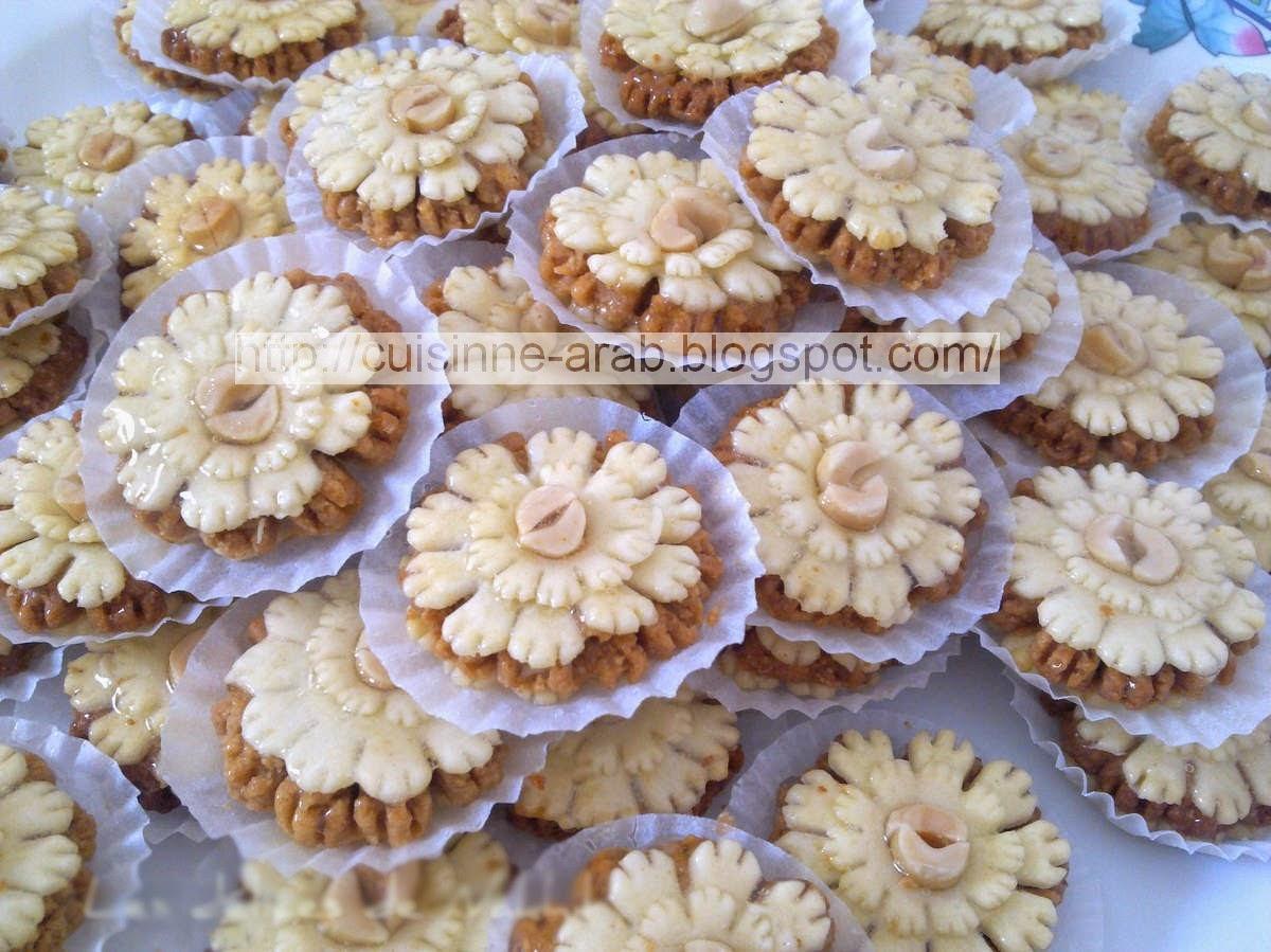 petit four fleur aux cacahuètes
