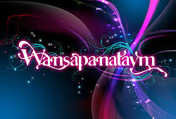 Wansapanataym (lit. Once Upon A Time) is a Philippine fantasy-drama anthology produced and aired by ABS-CBN. The series aired in 1997 until 2005 and it was re-aired in 2006 until...