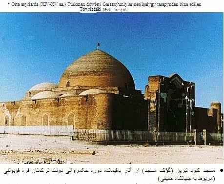 نمای بعداز مرمت بنای گؤک مسجد