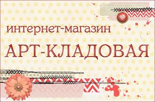 Сертификат на 200р