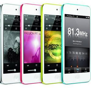 Apple Cihazlara iRadio Hizmeti Geliyor!