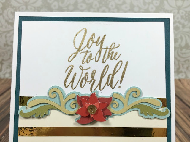 Cricut Joy to the World card