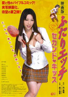 Futari Ecchi the Movie 2: Second Kiss (2012) DVDRip 300MB Mediafire Download 300mkv.org