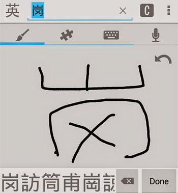 Handwriting Recognizer