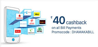 paytm back diwali 100% cashback offer on recharge and bill payments.paytm provide coupons for cashback.They will also lottery scheme if you were lucky you can also win like Gold Coin every hour,Free recharge for a year for paytm user.this paytm cashback offer is valid on 10 and 11 november.this is the biggest promotion sale for paytm.so hurry up grab this amazing offer also chance to win special prizes.