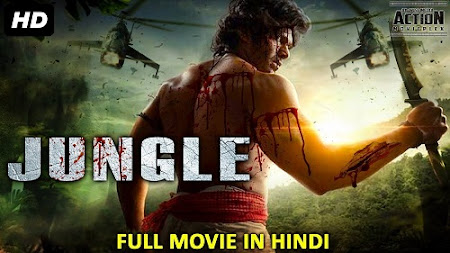 Poster Of Jungle In Hindi Dubbed 300MB Compressed Small Size Pc Movie Free Download Only At songspk.link