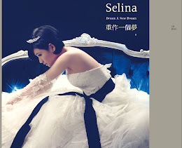 "Selina's Solo EP - ""Dream A New Dream"""
