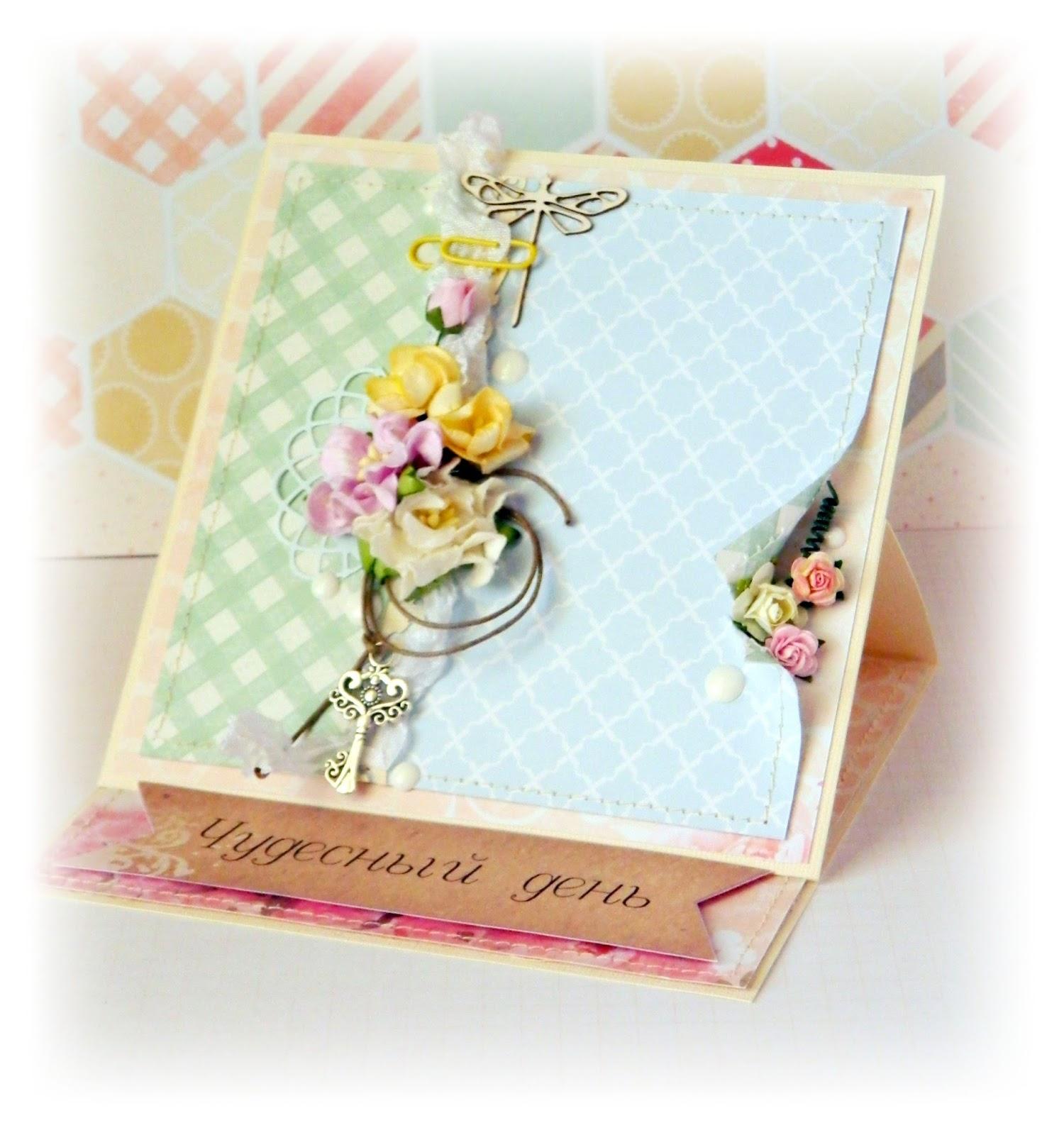 Красивые формы для открыток