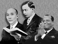 "Bro. Yahcolyah Muhammad Speaks: ""What is Saviours' Day!"""