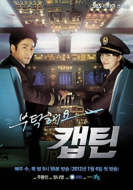banner phim Hãy Chăm Sóc Chúng Ta, Cơ Trưởng (Take Care Of Us Captain)