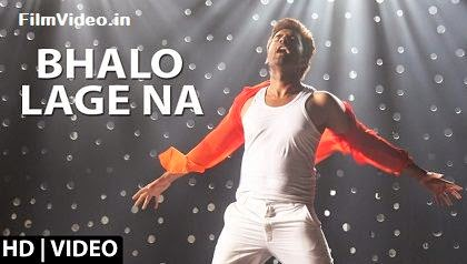 Bhalo Lage Na - Aami Sudhu Cheyechi Tomay (2014) HD Music Video Watch Online