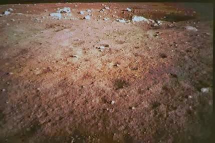 China Moon Landing the full video  YouTube
