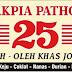 Sejarah Bakpia Pathok 25 Yogyakarta