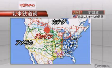 アメリカ 鉄道網 シェールオイル バッケン 地図
