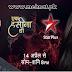 Drama Ek Haseena Thi Complete Episodes Dailymotion