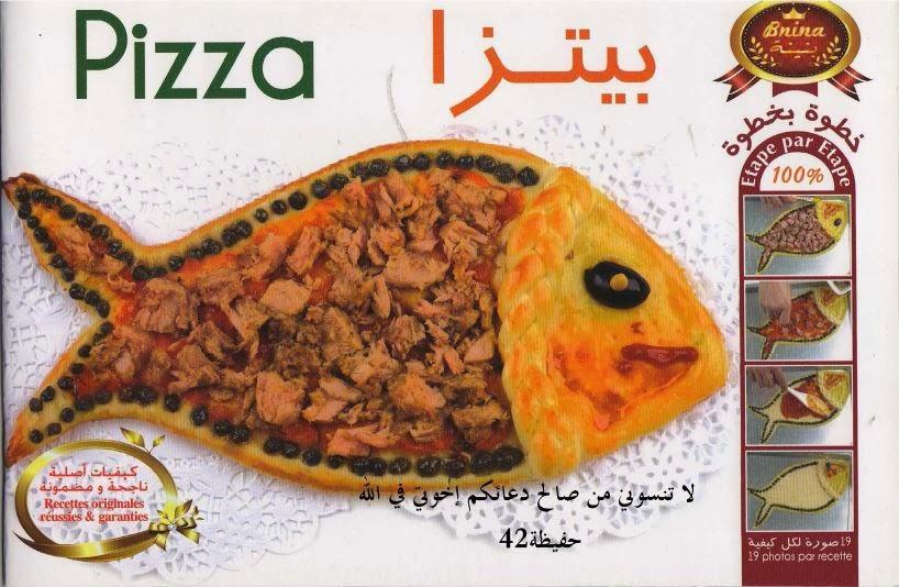 Bnina - Pizza PIZZA