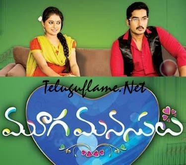 Zee Telugu Watch Teleshopping 26-dec-2017 Full