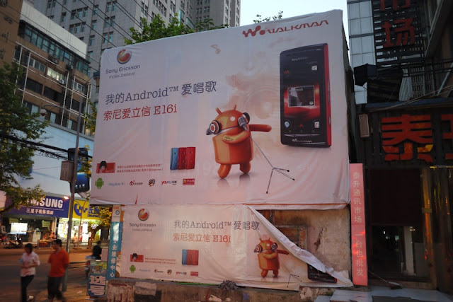Ad for Sony Ericsson Android mobile phone