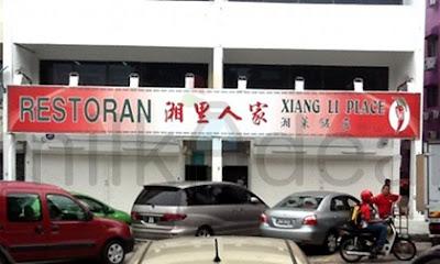 restaurant xiang li place damansara uptown