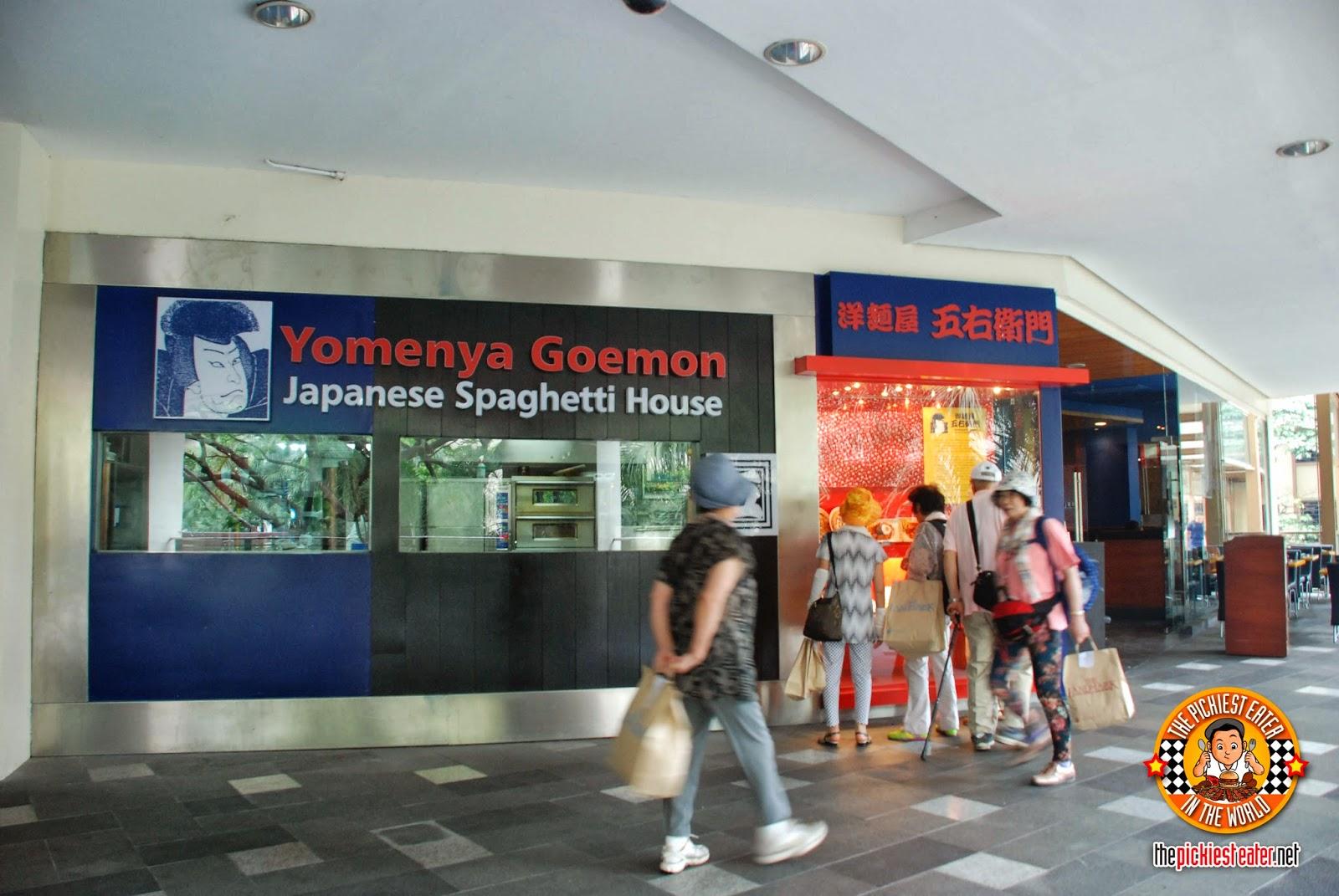 yomenya goemon greenbelt