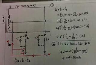 単相三線式回路