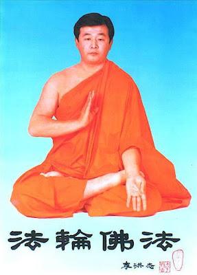 Li Hongzhi Sesat Mengakui Dirinya Sebagai Tuhan 419411_228745870551352_100002478221017_453811_281919340_n
