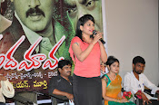 Andala Chandamama press meet photos-thumbnail-10
